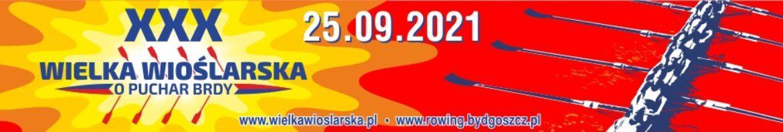 cropped-baner-www-942-x-159-px-strona-internetowa-WIELKA-WIOSLARSKA-2021.jpg